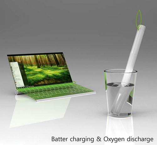 el ordenador portátil del futuro