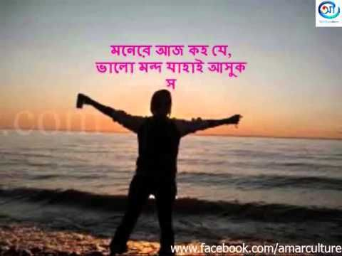 "THE UNDERSTANDING , English translation of the Bengali Poem ""Bojhapora"" ..."