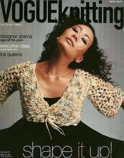 Vogue Knitting 2005 Winter - Десислава - Picasa Webalbumok