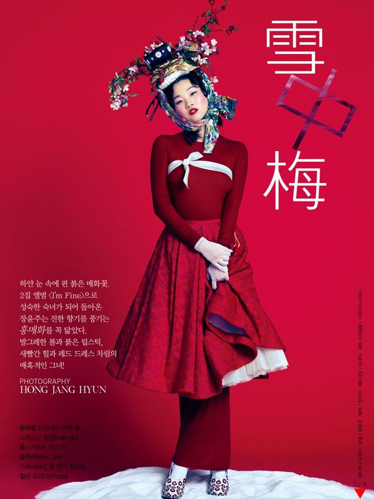 Jang Yoon-ju by Hong Jang Hyun for Vogue Korea January 2013