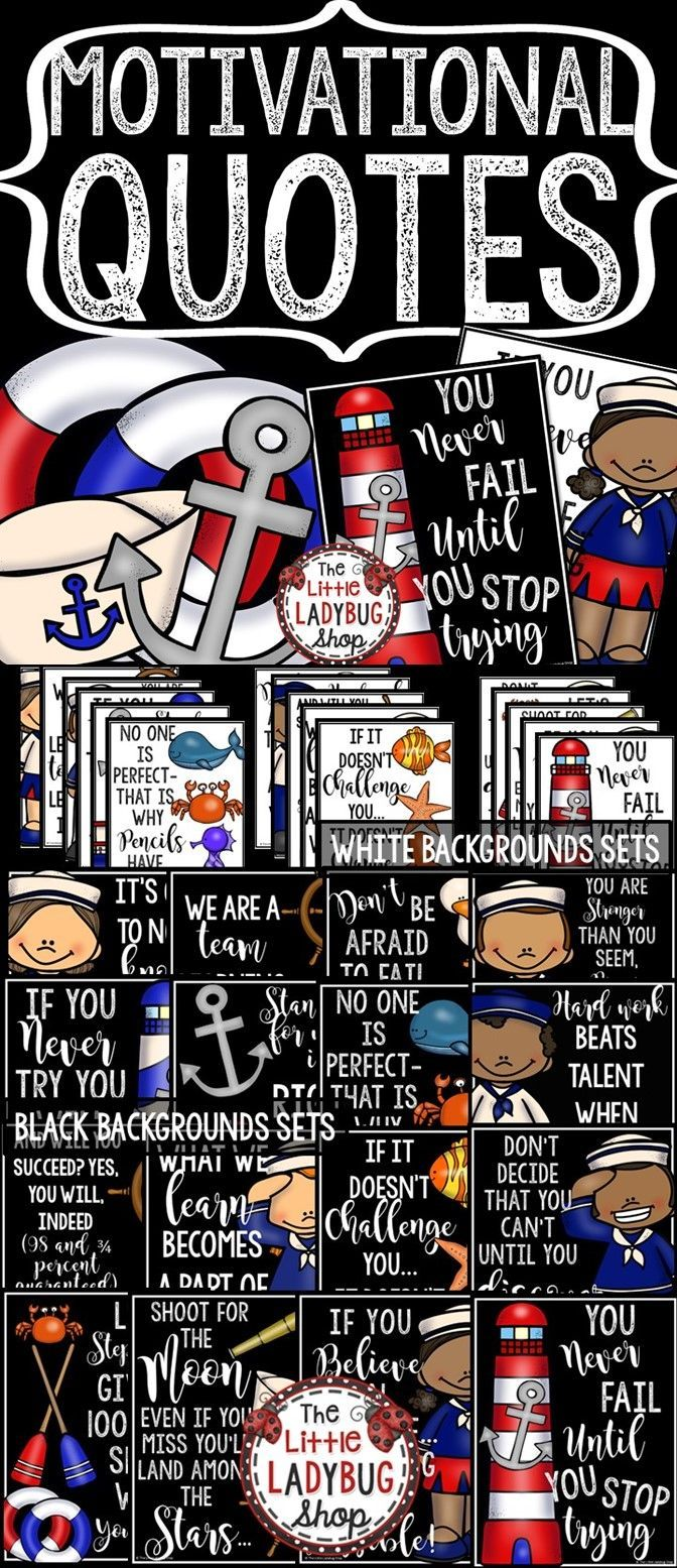 25 best ideas about sailing classroom theme on pinterest for Theme board ideas