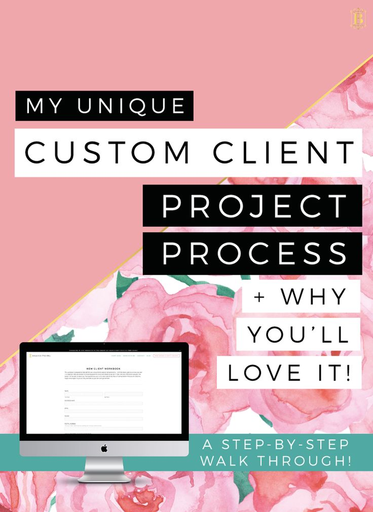 I have a unique custom client project process that I would LOVE to share with you! I walk you through, step-by-step, my whole custom project process. Click through and read about the ins and outs of my process!