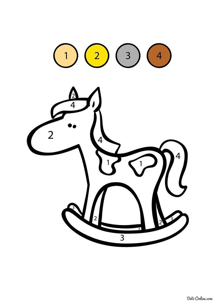 Раскраска Лошадка по цифрам | Раскраски, Раскраска по номерам