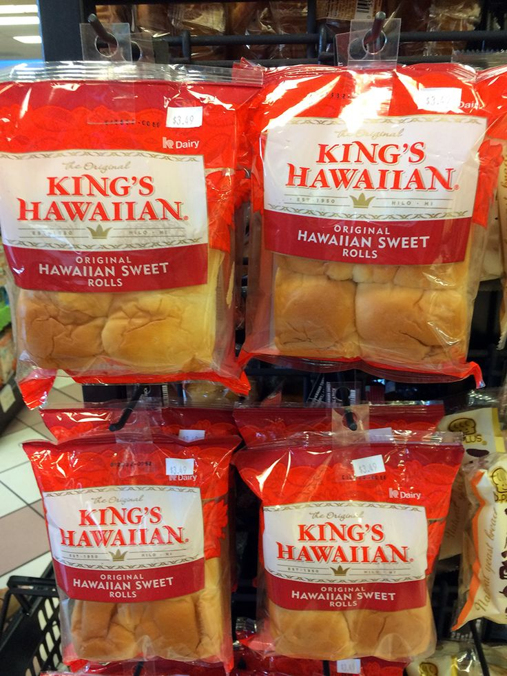 Recipe for Hawaiian sweet rolls // King Arthur Flour