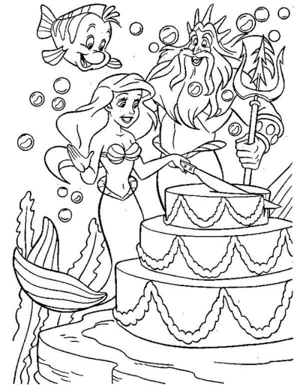 King Triton Coloring Pages For Your Kids Happy Birthday Coloring