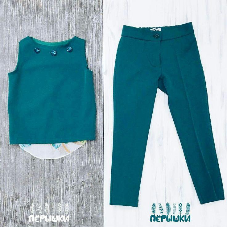 Emerald tunic and trousers. Изумрудная туника и брюки.