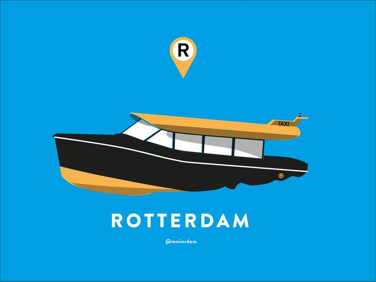 Postcard With Love.. From Rotterdam  © Anton van Vliet  Meanwhile in Rotterdam