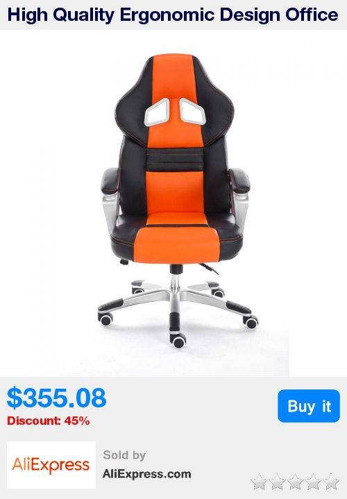 High Quality Ergonomic Design Office Computer Gaming Chair Lifting Lying Swivel Leisure Boss Chair * Pub Date: 19:10 May 9 2017