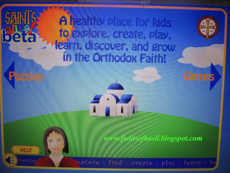 Fields of Basil: Children's Bible Reader Online and Saints Alive Games great place for kids online