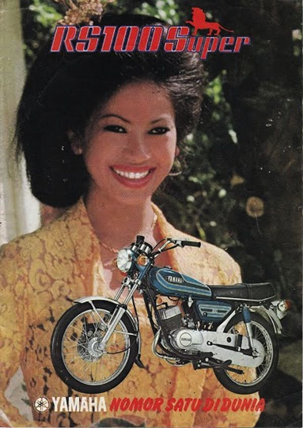 WowShack | Vintage Pinup Ads from Indonesia That Are Bringing Sexy Back