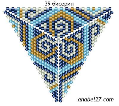 схемы треугольников из бисера бисерных мозаичных