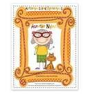 ANTONYMS/SYNONYMS - I am proud to introduce my Auntie Nym, (antonym) and her cat Cinnamon (synonym).  My students have enjoyed Auntie Nym for years!  Included in this packet are 58 pages of fun activities for helping students retain antonyms and synonyms!  There are many fun activities to help students with the retention of antonyms and synonyms.  Common Core Aligned  $
