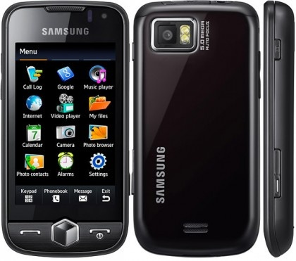 SAMSUNG Mobile Phone Price List India - 2012 - Electronics 4 India