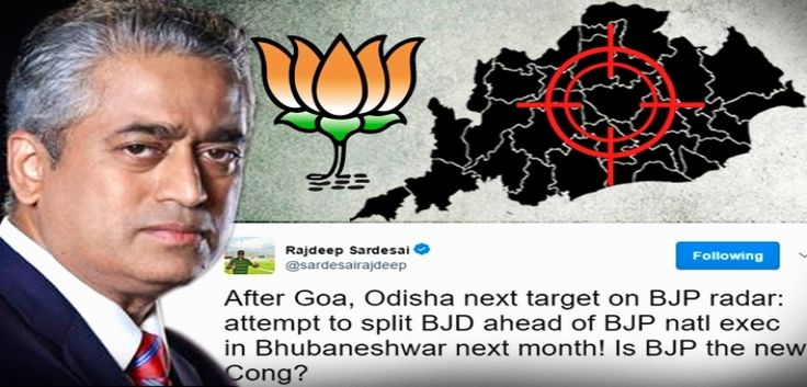 Bhubaneswar:                   Close on the heels of twitterati war between BJD MPs Tathagath Satpathy and Baijayant Panda followed by Panda's op-ed in the premier Odia daily 'The Samaja' washing ruling BJD's dirty linen in public coupled with his further volleys of tweets sparking speculations over an imminent split in BJD, eminent journalist Rajdeep Sardesai's latest tweet adds credence to the probable political development in Odisha.