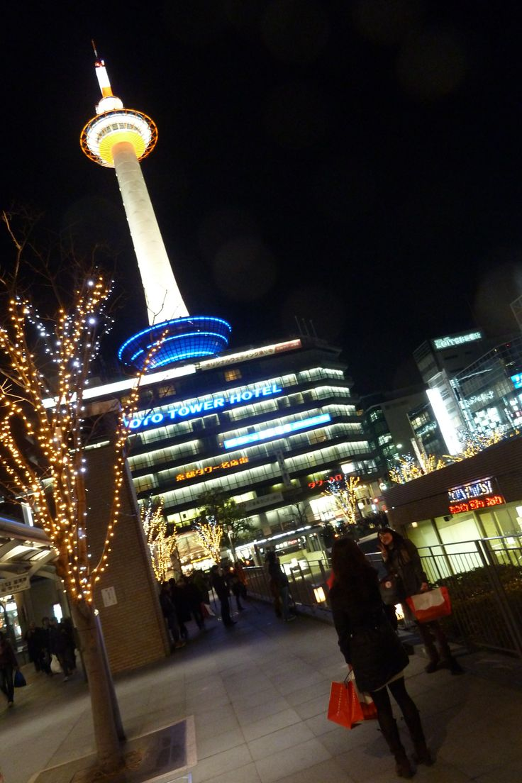 The Kyoto Tower from Kyoto Train Station. Photo: Spud Hilton / The Chronicle