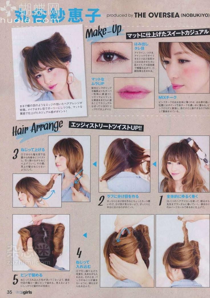 japanese hairstyle ideas