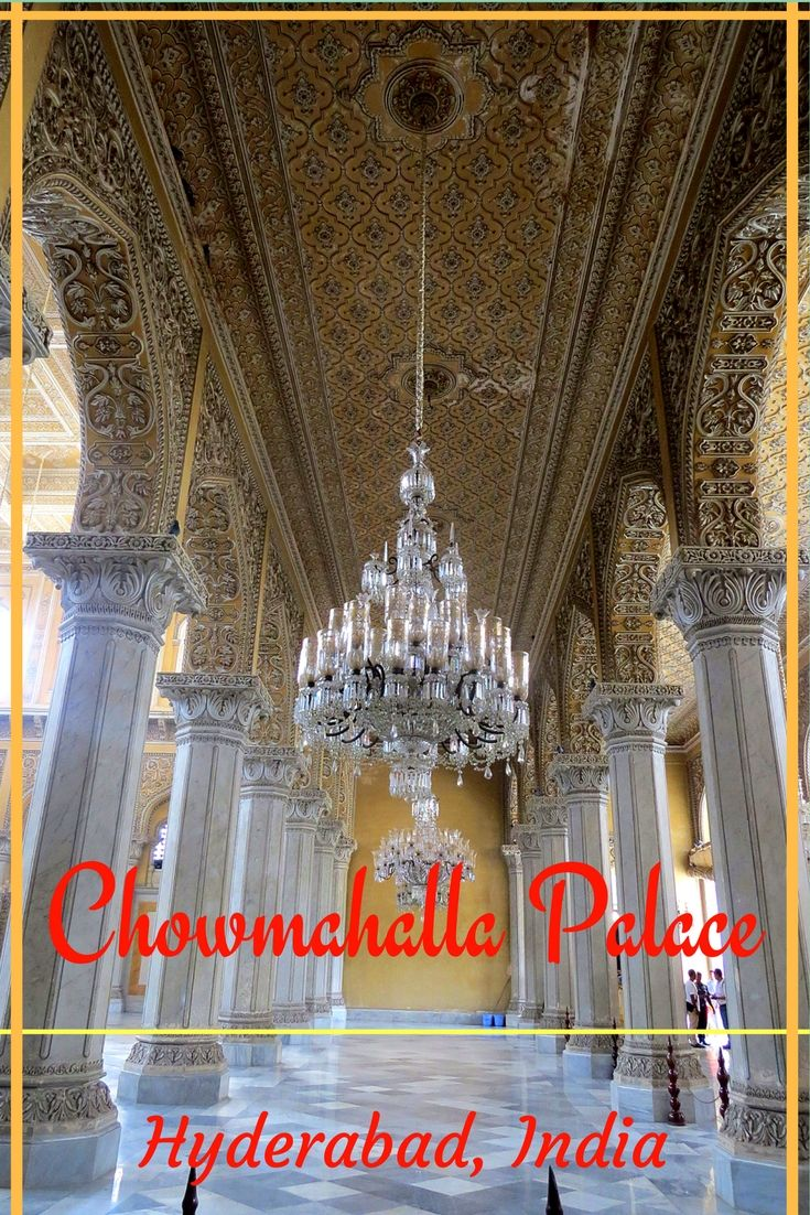 Chowmahalla Palace in the Indian City of Hyderabad is a true epitome of grandeur and elegance of the Nizams who ruled the city. It has served as the official residence of the Nizams of Hyderabad state during their reign and remains the property of their heir. The palace has been a seat of the Asaf Jahi dynasty over 200 years where the where the Nizams hosted their official guests and royal visitors.