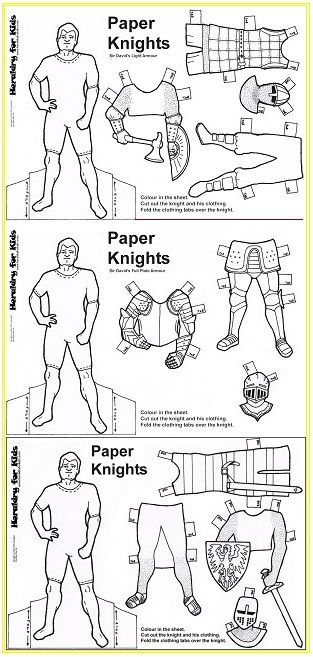 paper dolls - Knights - Preschool Activity Printable