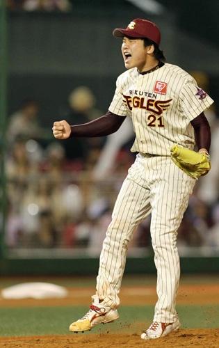 Yoshinao Kamata (Tohoku Rakuten Golden Eagles)