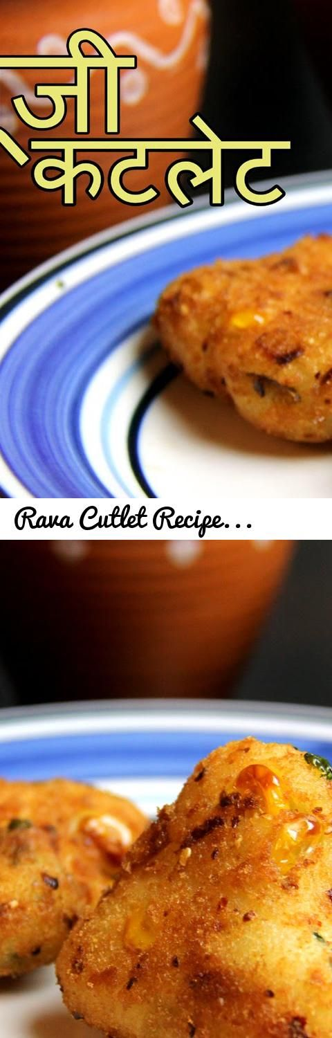 The 25 best food recipes in hindi ideas on pinterest hindi food rava cutlet recipe hindi suji veg cutlet easy snacks recipes to make at at home indian recipes tags cutlet food vegetable cutlet recipe forumfinder Gallery
