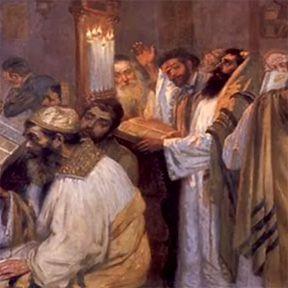 Альманах БОРУХ - Йом Киппур как День Искупления