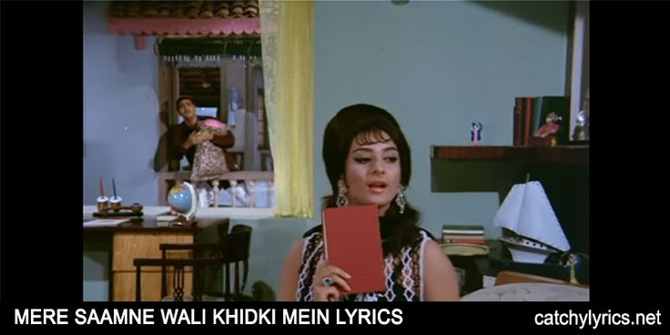 Mere Samne Wali Khidki Lyrics: The best and most famous old song lyrics ever that is from the movie Padosan (1968). This song is sung [Read More...]