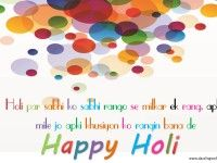 Happy Holi Wishes 2013 Celebration and Religious Festival Holi Desktop Wallpapers in HD!