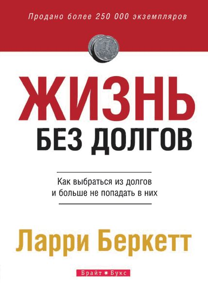 http://www.brightstar.com.ua/files/Books/644651001266508005.gif
