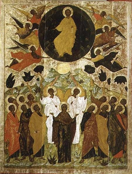Θησαυρος της εκκλησιας (Treasures of the Church): Iconic Icons: The Ascension