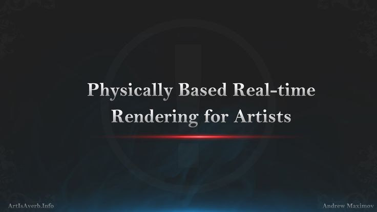 Physically Based Rendering for Artists
