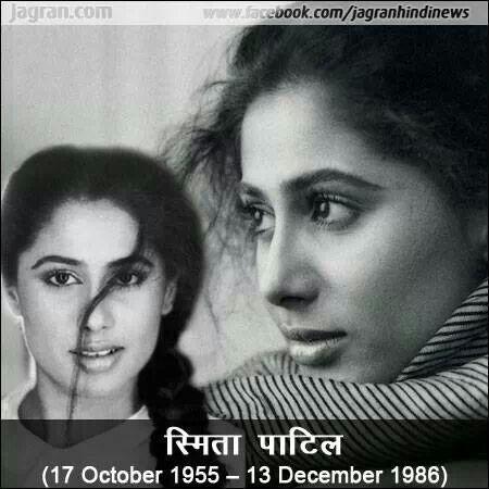 Samitha Paatil