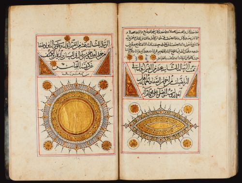 Rasa'il Ikhwan al-Safa, ('Epistles of the Brethren of Purity'), Book I, on the mathematical sciences | Western Persia or Near East, circa 14th century