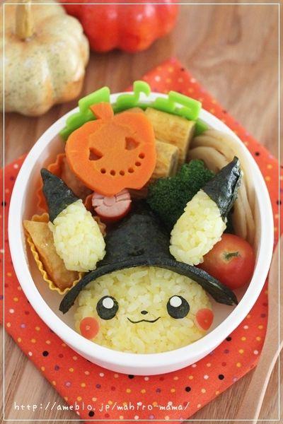 """Halloween Pokemon Pikachu Kyaraben, Character Bento Lunch|ピカチュウ弁当"""