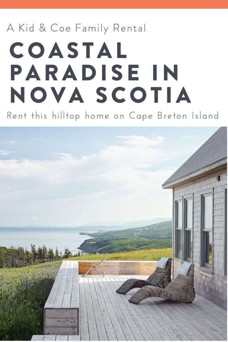 Traveling To Nova Scotia With Kids Vacation Rental Home In Nova
