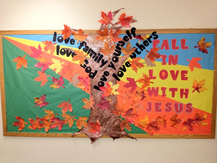 17 best images about catholic on pinterest pope john for Autumn classroom decoration