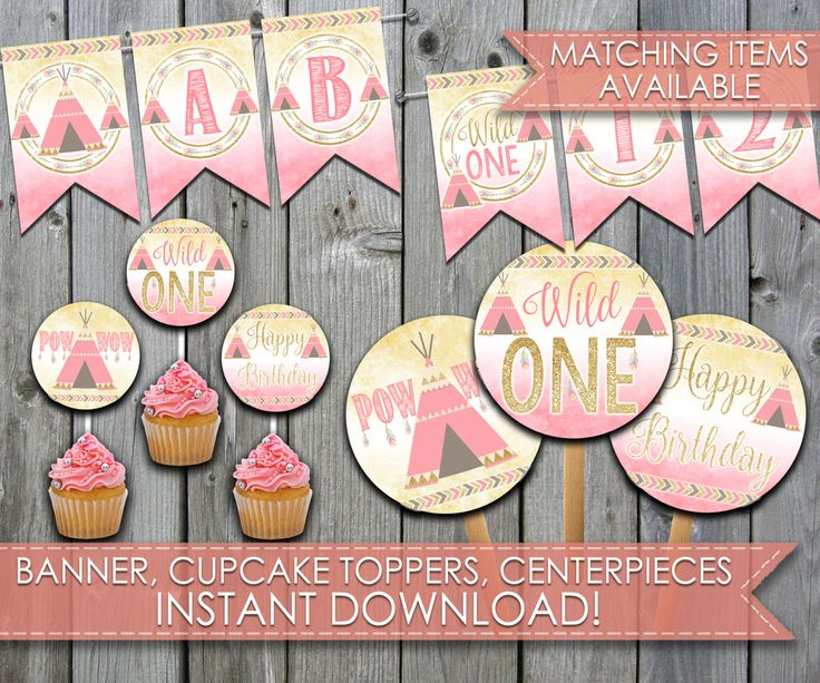 Teepee Party Kit, Teepee Party Bundle, Teepee DIY Kit, Teepee Party Package, Boho, Aztec, Birthday, Banner, Cupcake Topper, Centerpiece #294 by PerfectPrintableCo on Etsy