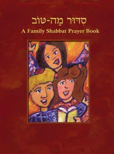 Siddur Mah Tov Reform Edition A Family Shabbat Prayer Book Julie Schwartz-Wohl