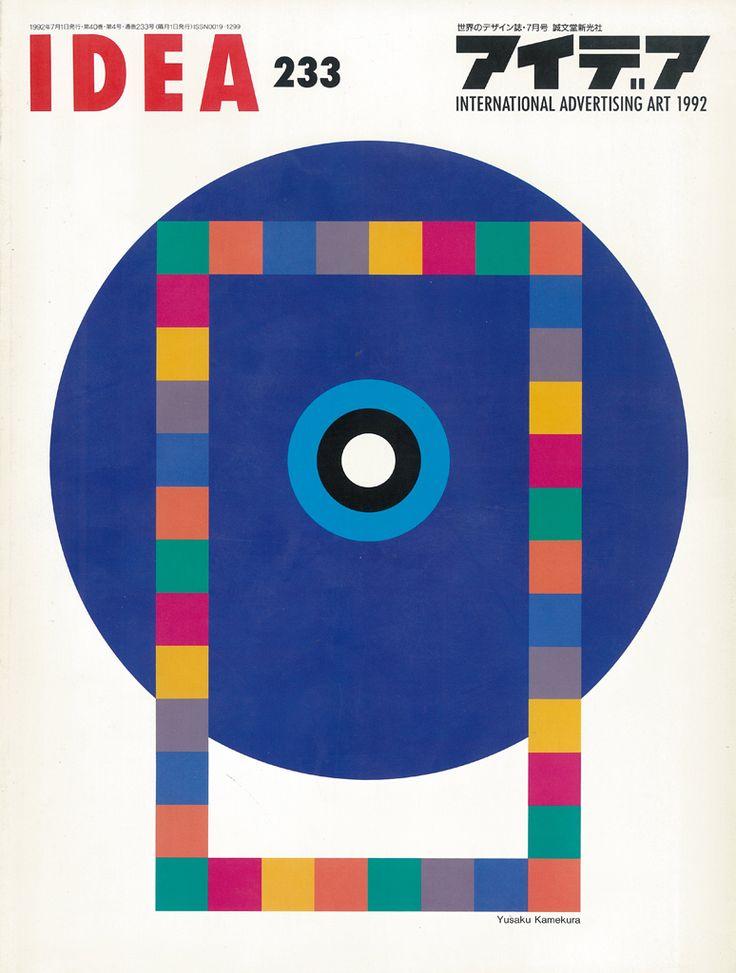IDEA magazine, 233, 1992. Cover Design: Yusaku Kamekura
