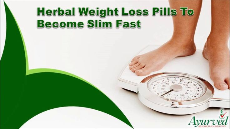 Dear friends in this video we are going to discuss about herbal weight loss pills to become slim fast. You can find more details about Figura capsules at http://www.ayurvedresearch.com/natural-fat-loss-pills.htm If you liked this video, then please subscribe to our YouTube Channel to get updates of other useful health video tutorials.