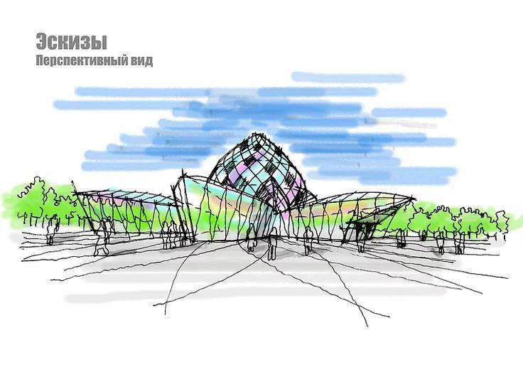 НИИ ЛОТОС ЖИЗНИ эскизы от руки для привлечения инвесторов с далнейшим архитектурным проектированием