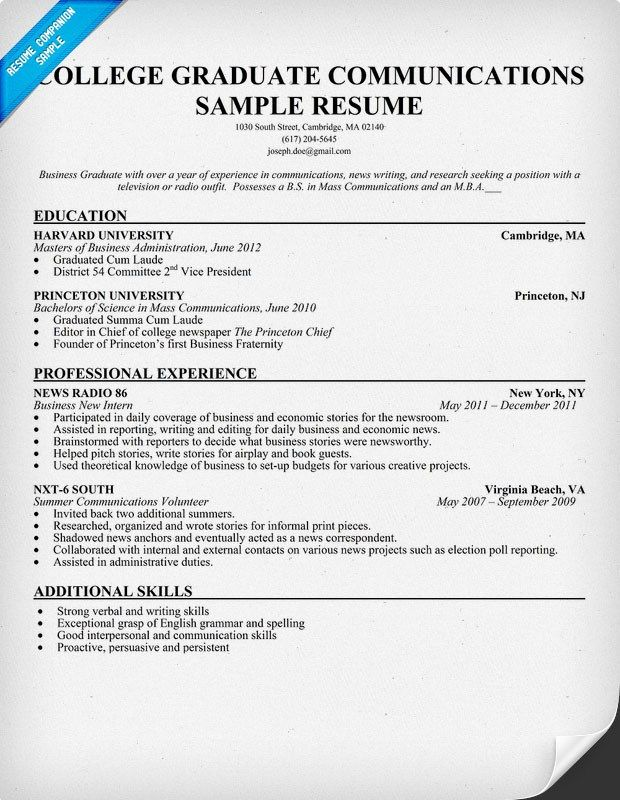 resume sample for college graduate