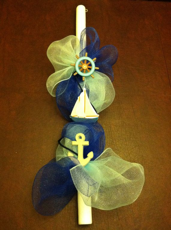 Nautical Boys Baptism Lambada / Lambatha / by MyLittleDetailsShop, $100.00