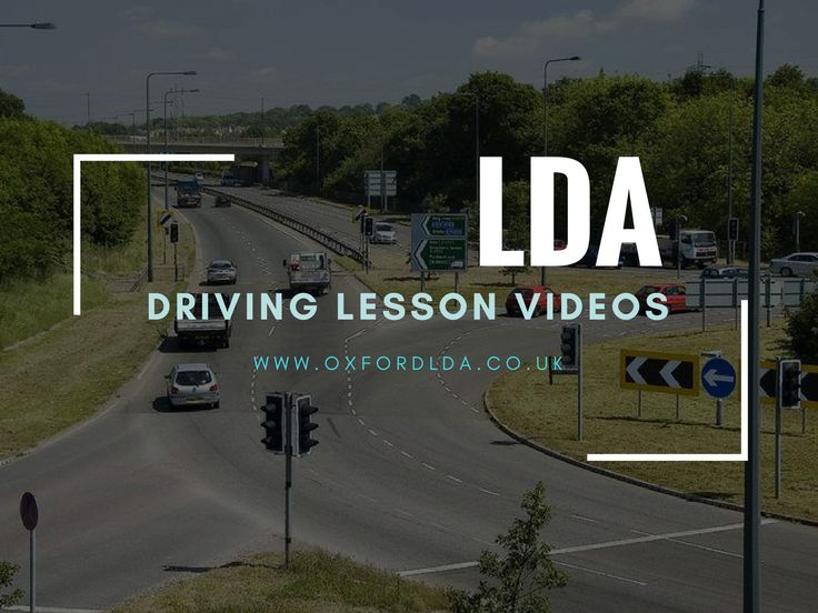 LDA offers different Instructional videos on driving lessons to help you understand and learn essential driving patterns and rules more faster. All major subjects are shown for use when training for the driving test. Have a look: https://oxfordlda.co.uk/videos/    #DrivingLessons #DrivingVideos #DrivingInstruction #Oxford #LDA