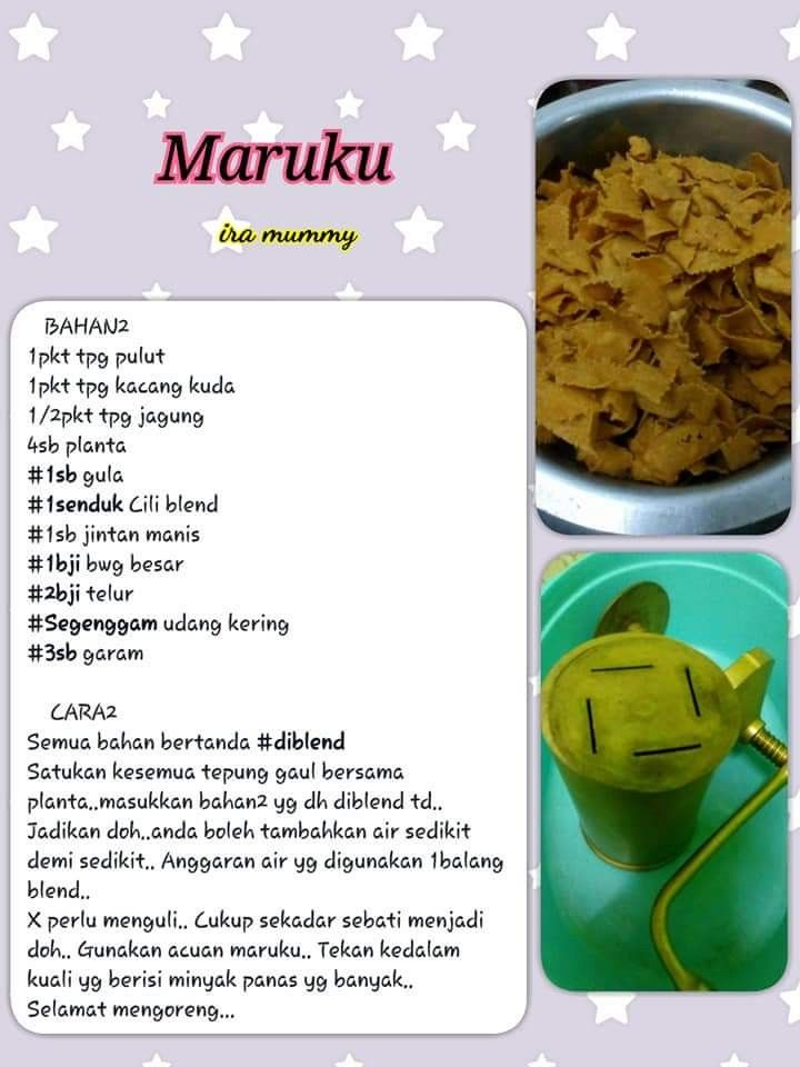Maruku Snack Treat Snacks Recipes