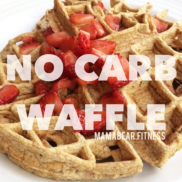 Can I get a #hallelujah for this new #recipe??? #mamabearrecipes ➖➖➖➖➖➖➖➖➖➖➖➖➖➖➖ NO CARB #WAFFLE 🔻1/4 cup coconut flour 🔻1/4 teaspoon baking soda 🔻1 Tablespoon apple pie spice 🔻5 egg whites 🔻1/2 cup almond/coconut milk 🔻1 teaspoon vanilla extract 🔻1/2 fruit (berries or 1/2 banana)  In a large mixing bowl combine all ingredients with a hand mixer. Heat waffle iron & spray with a tiny bit of #coconut oil to help prevent sticking.  Makes 2 waffles & 2 count as 1 #protein, 1 fat & the…