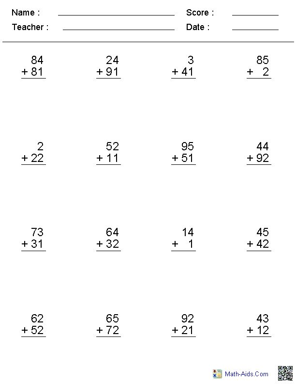 Horizontal Subtraction Facts Worksheet free subtraction - horizontal subtraction facts worksheet