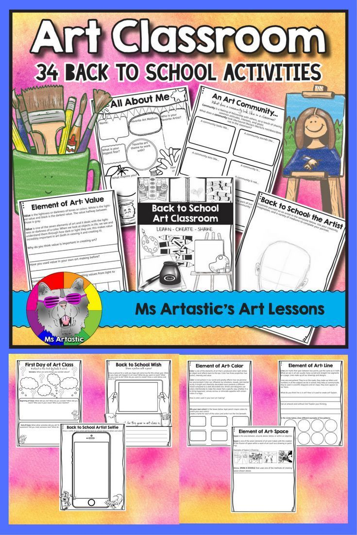 34 art class, back to school activities to get your students excited about a new year in art class! Have them think about wishes they have for their class, set goals, think about the community and expectations, think about �what art is�, have them complet
