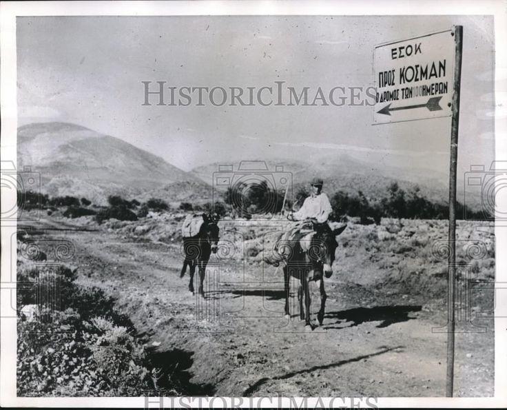 1951 Press Photo The Road of 100 Days New Road Kosmas Greec