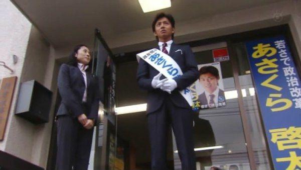 Sebuah dorama Mei 2008 (ditayangkan FujiTV) yang toko paling utamanya diperankan Takuya Kimura sebagai Asakura Keita, seorang guru SD berkacamata dengan gaya rambut kriting brokoli, yang menolak te…