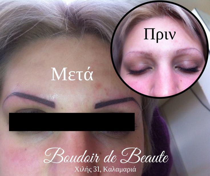 We are back! Μόνιμο μακιγιάζ φρυδιών μόνο με 120 ευρώ! #nailsalon #kalamaria #skg #thessaloniki #beautysalon #beauty #boudoirdebeaute #boudoir_de_beaute #manicure #nails_greece #face #makeup #permant_makeup #eyebrows